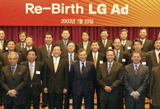 2004년 'Re-Birth LG Ad' 사진